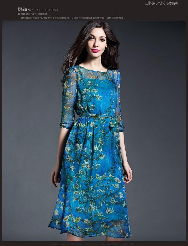 JSH1026-S310.Váy đầm maxi tay lỡ in hoa xanh dự tiệc